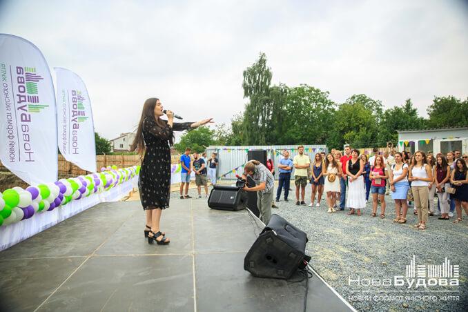 a692c9af7784e5 Святкове відкриття будівництва ЖК «Щасливий» у Львові | Щасливий 2019